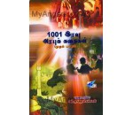 1001 இரவு அரபுக் கதைகள் பாகம் 1, 2
