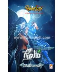Neelam - Mahabaratham as novel