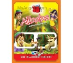 Alibaba and the forty Thieves - 3 D Book