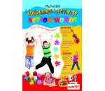 My First Big Book - Colouring & Activity (Action Words)