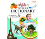 My First Book - Kids Picture Dictionary