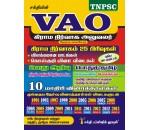 TNPSC - VAO - கிராம நிர்வாக அலுவலர்