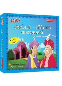 Akbar & Birbal Eng & Tamil - Akbar & Birbal Eng & Tamil