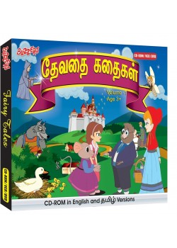 Fairy Tales Vol 1 Eng & Tamil - Fairy Tales Vol 1 Eng & Tamil, Buy Tamil Books Online