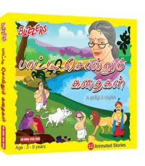 Grandma Stories Eng & Tamil