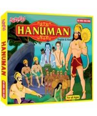 Hanuman - Tamil