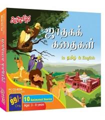 Jataka Tales Eng & Tamil