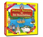 Moral Stories By Sri Ramakrishna - Tamil