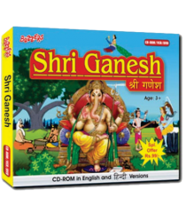 Shri Ganesh [Eng - Hindi]