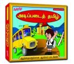 Tamil Preschool