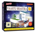 Vaastu Shastra 2 CD set