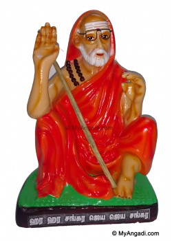 Kaanchi Periyavar - காஞ்சி பெரியவர்