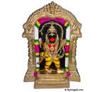Ashtamsa Sri Varadha Hanuman