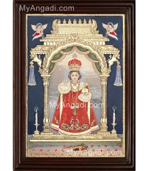 Jesus Christ Tanjore Painting