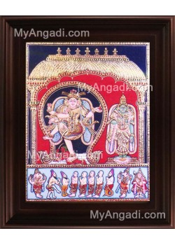 Natarajar Dance Tanjore Painting, Nataraja Tanjore Painting